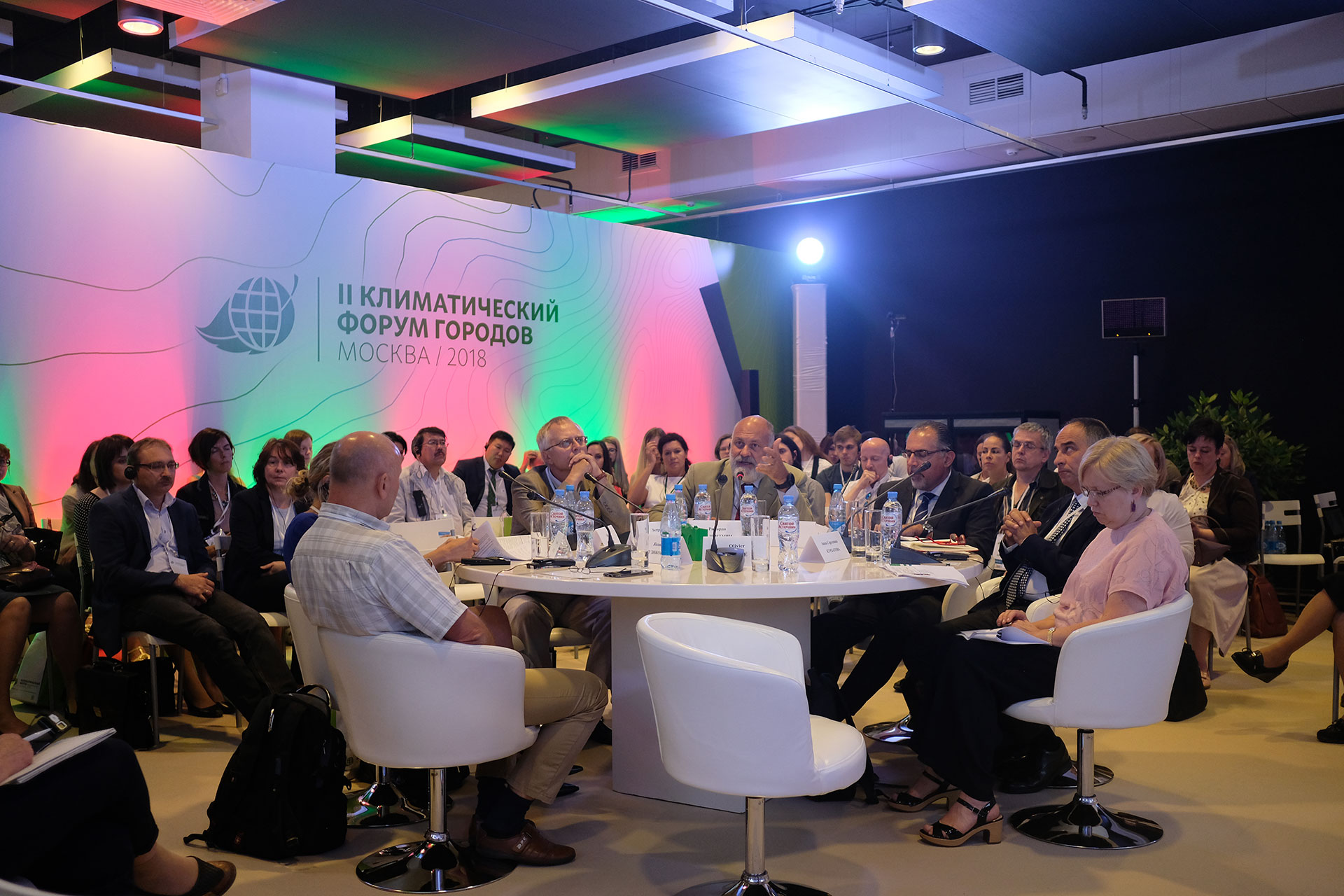 Climate Forum of Cities – Moscow